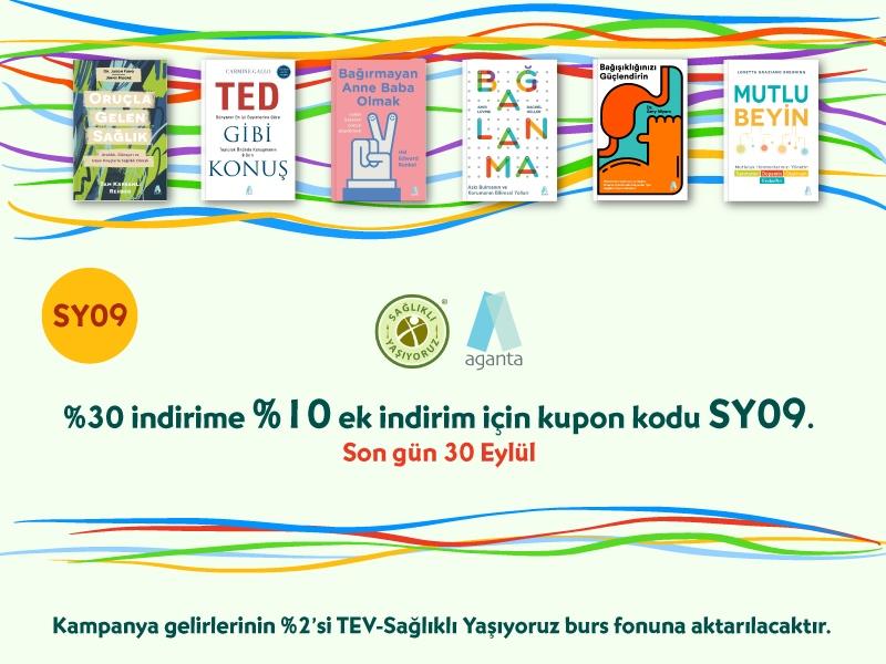 sysy09-mobil